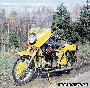 Ural43s.jpg
