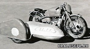 UralS5.jpg