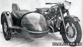 UralS7.jpg