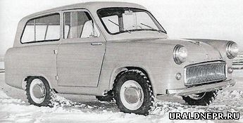 Urals12.jpg