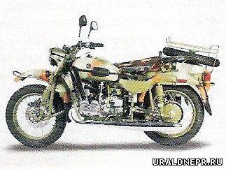 Urals50s.jpg