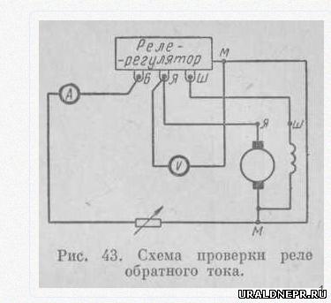 реле на газ 53 схема подключения