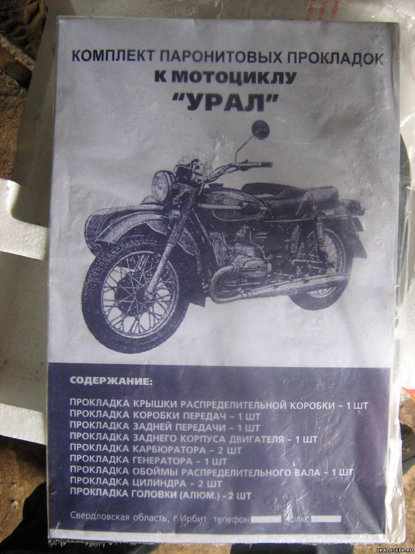 Что можно сделать из мотоцикла урал или днепр // Хочу купить машину из латвии.