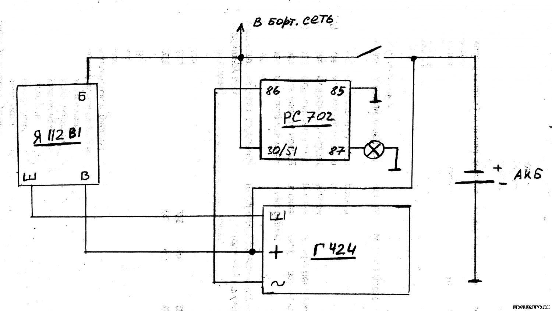 схема реле регулятора 22 3702
