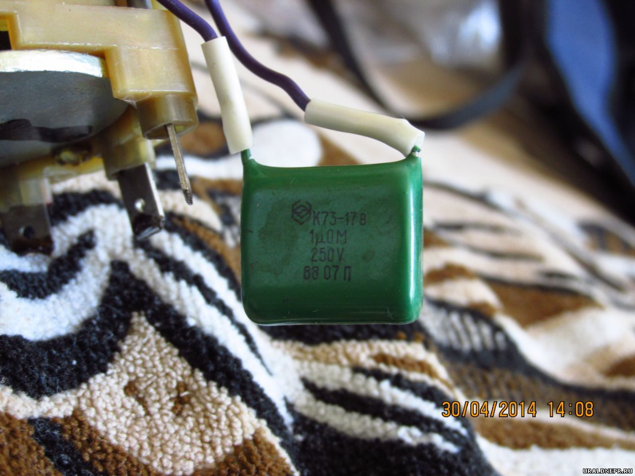 схема электрооборудования урал имз 8-103 10