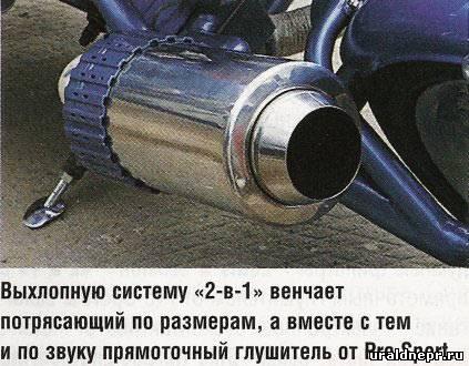 Мотоциклы Урал и Днепр. а также …