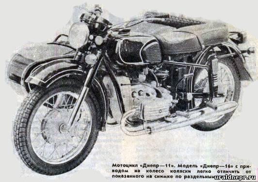 """модель """"Днепр"""" МТ10-36,"""
