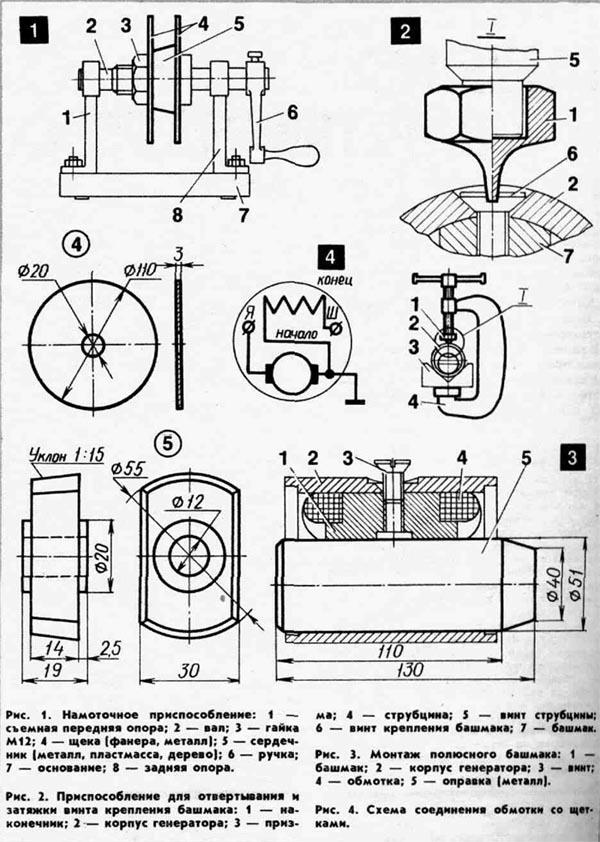 Г 414 генератор схема
